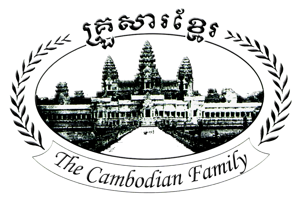 The Cambodian Family